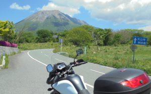 Permalink to:Mt.Daisen Tour (Kyoto start)