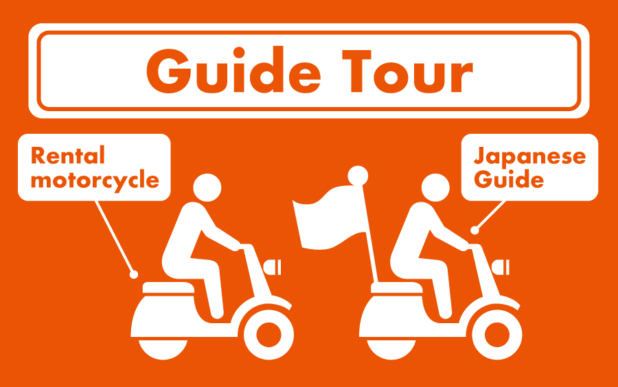 Guide Tour