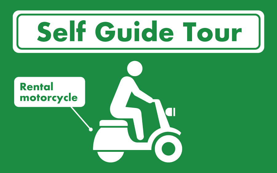 Self - Guide Tour