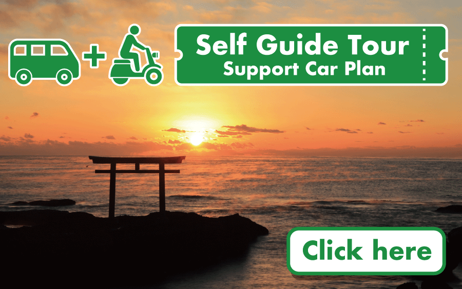 Self - Guide Tour + Car Support Package